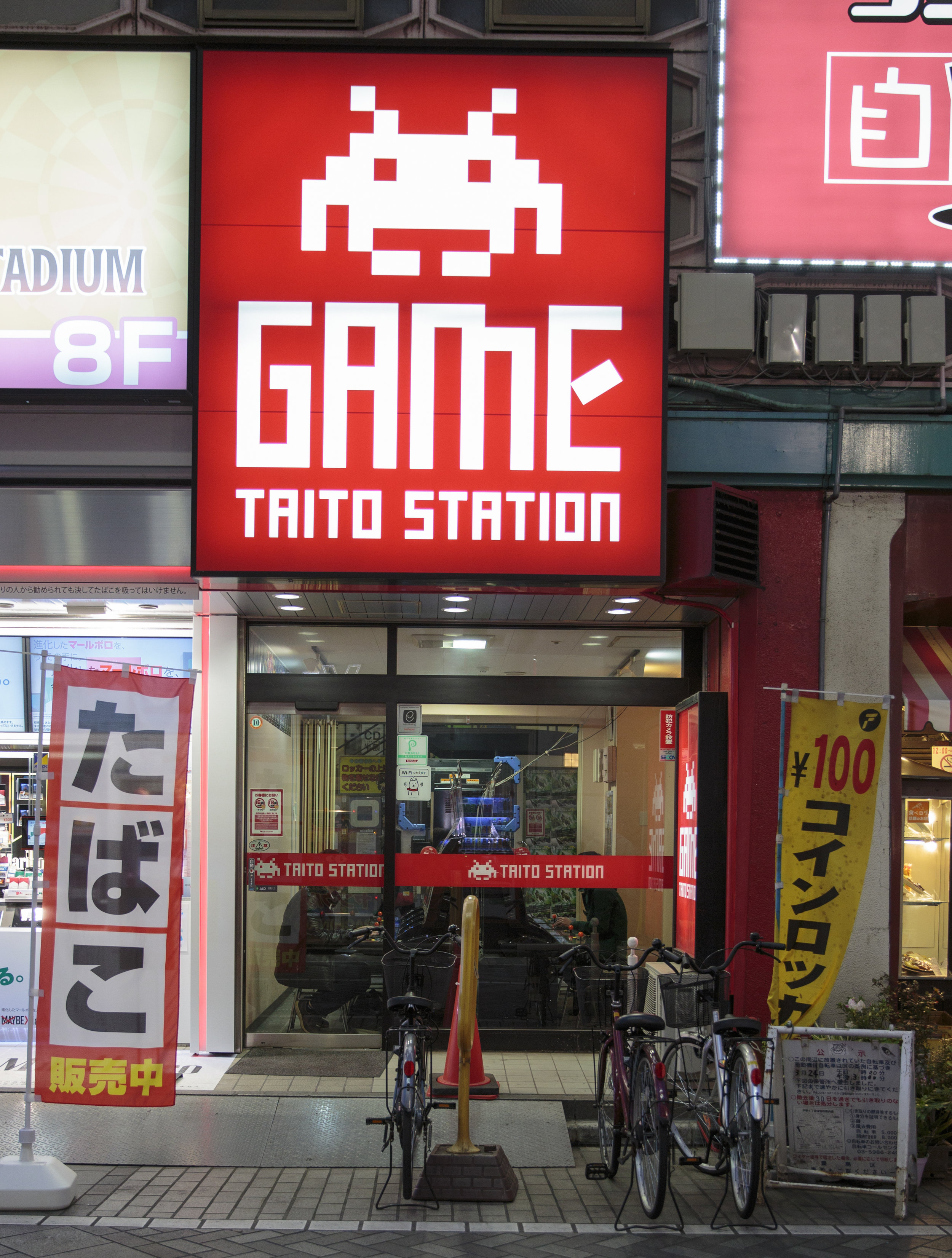 game-storefront-japan.jpg