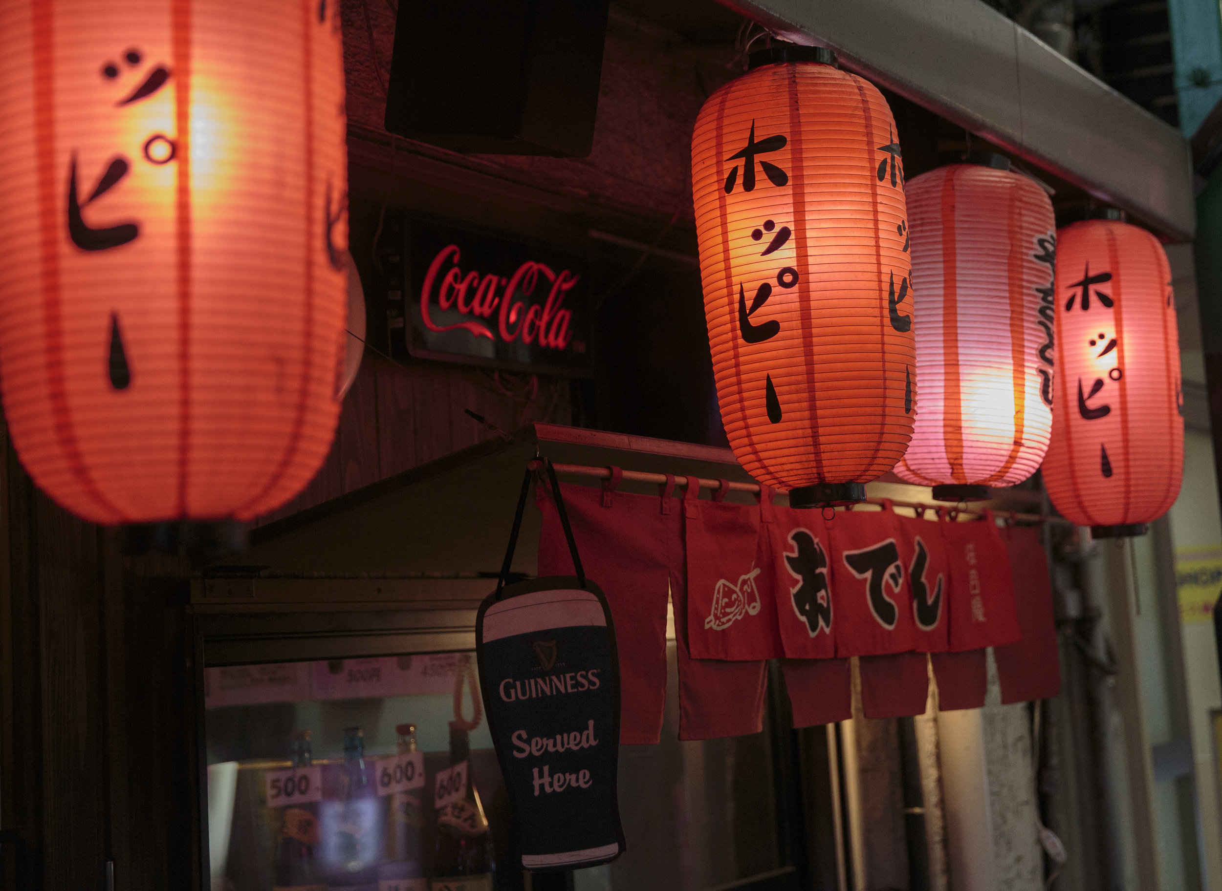 lanterns-japan.jpg