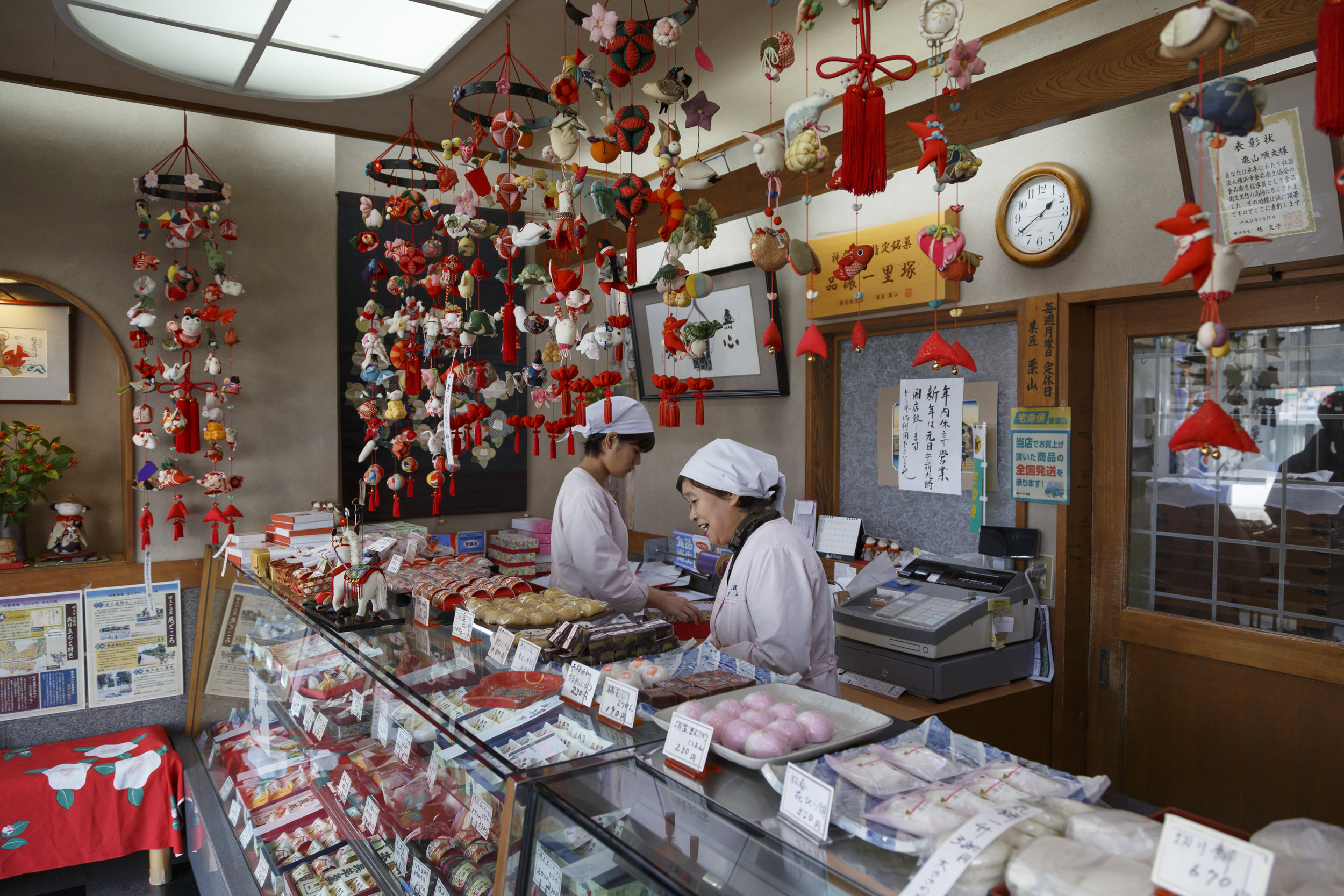 confectionery-shop.jpg