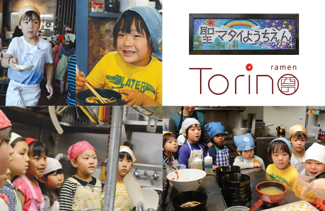 St Matthew Japanese Preschool children helping at Torino Ramen