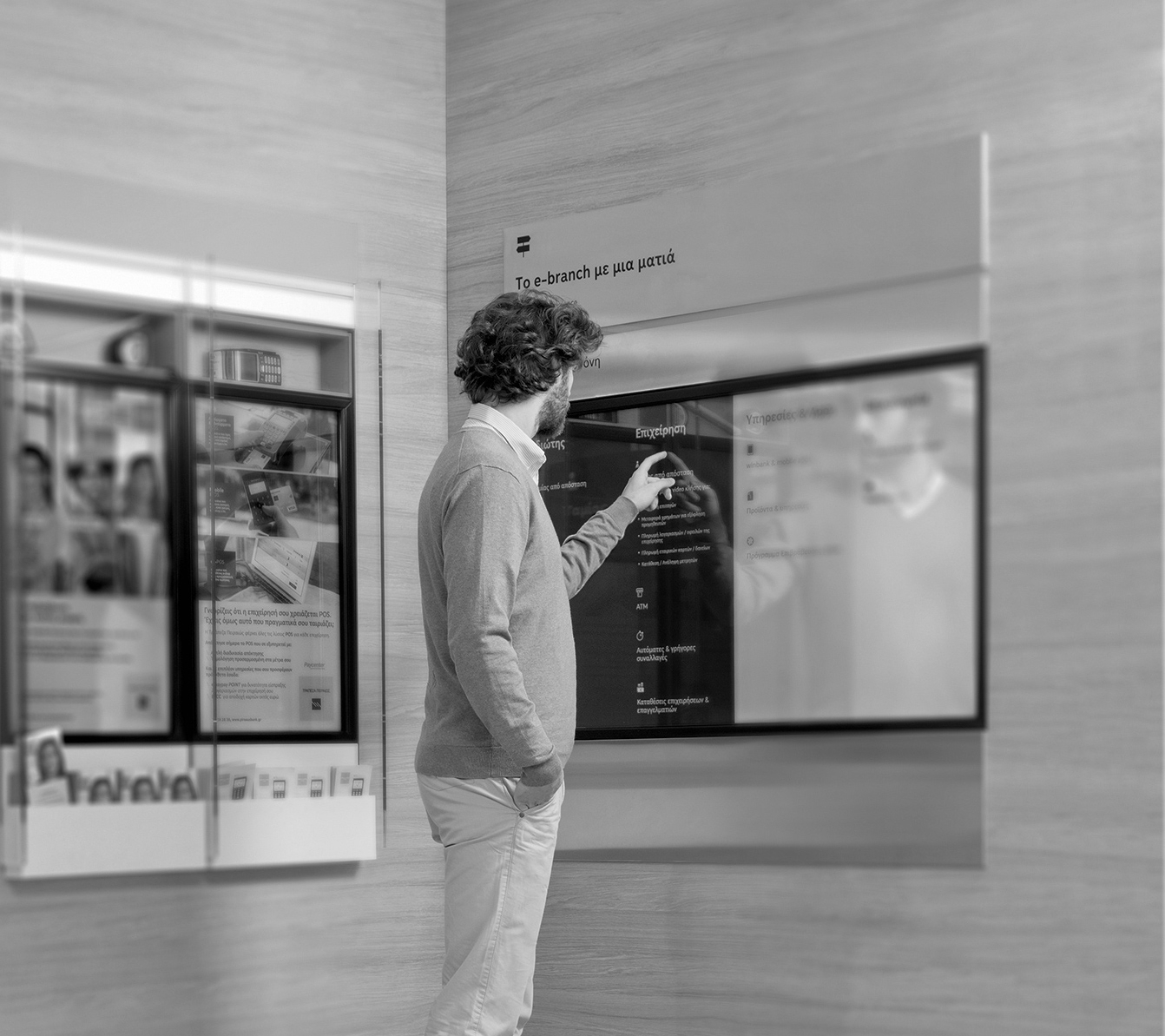 By creating the Piraeus Bank Music LibrarY we have effectively enhanced the brand experience and intensified brand loyalty. - The resulting aural identity and audible brand space goes hand in hand with the friendly environment, leaves a lasting impression on customers and has also become an integral part of the employees' daily work.