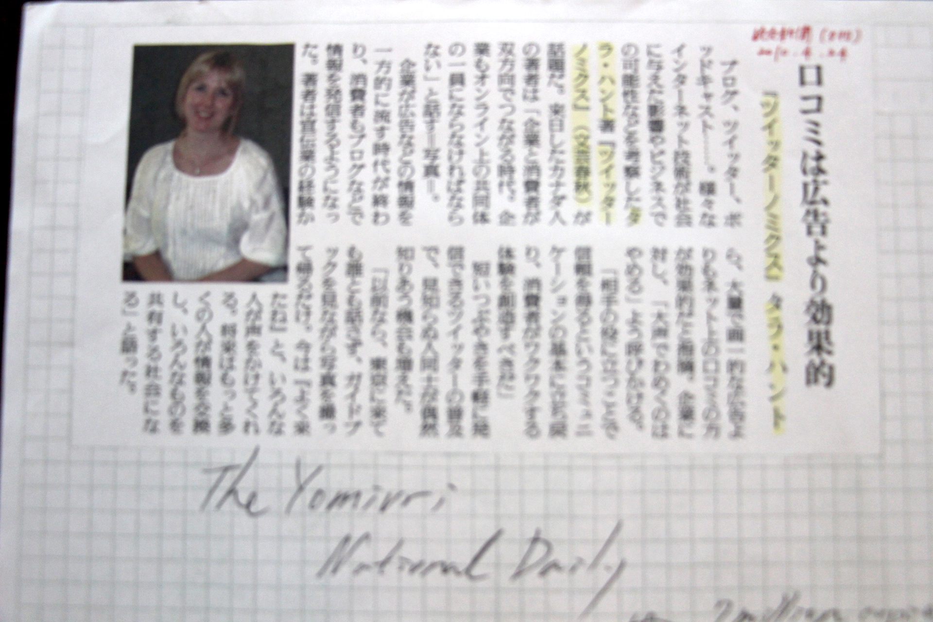 From a Japanese paper on my book launch in Japan.