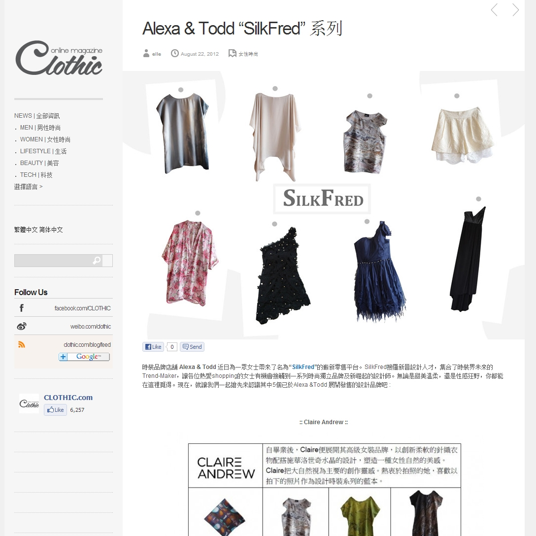 Clothic.jpg