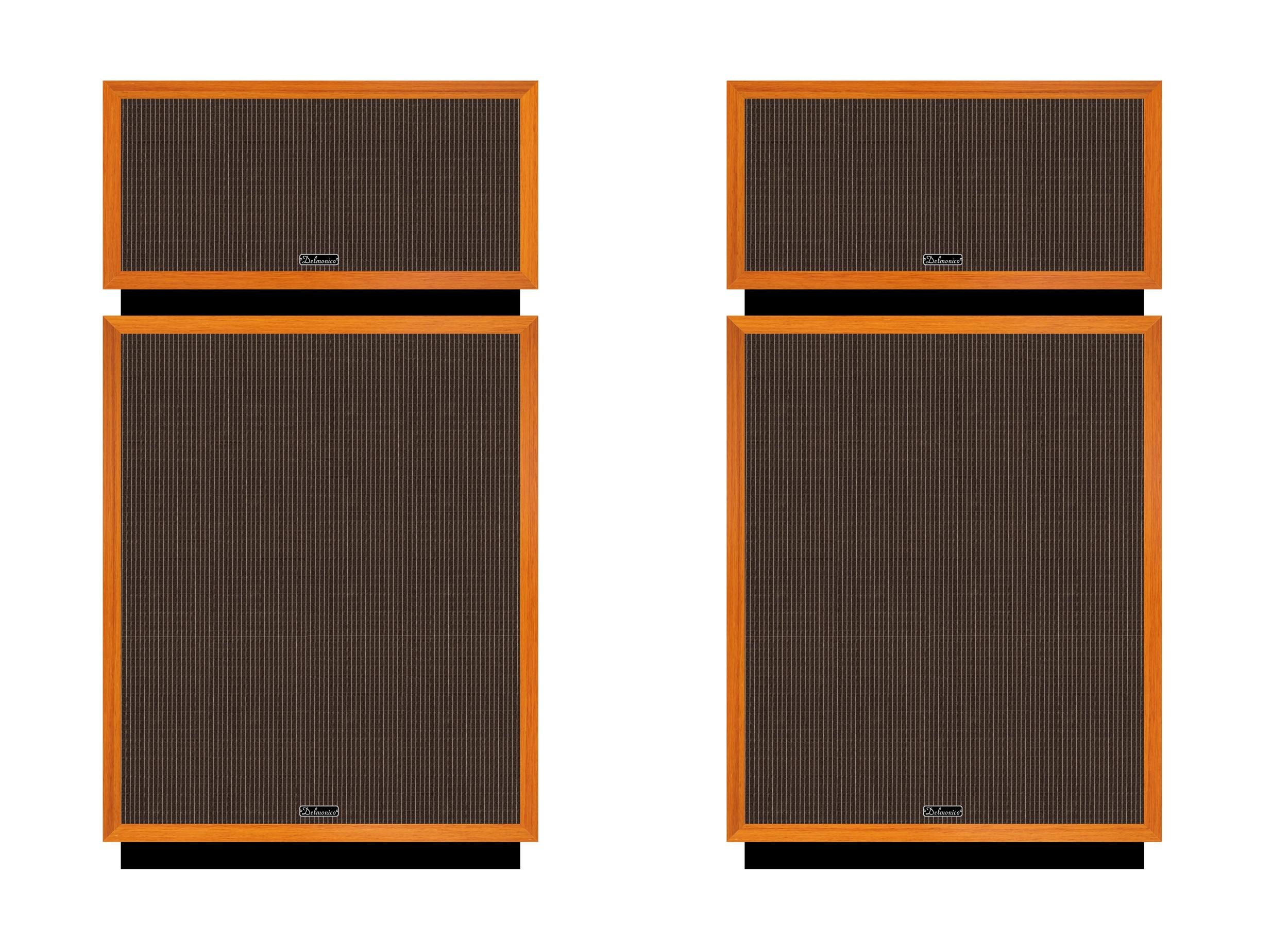 Large floorstanding loudspeakers