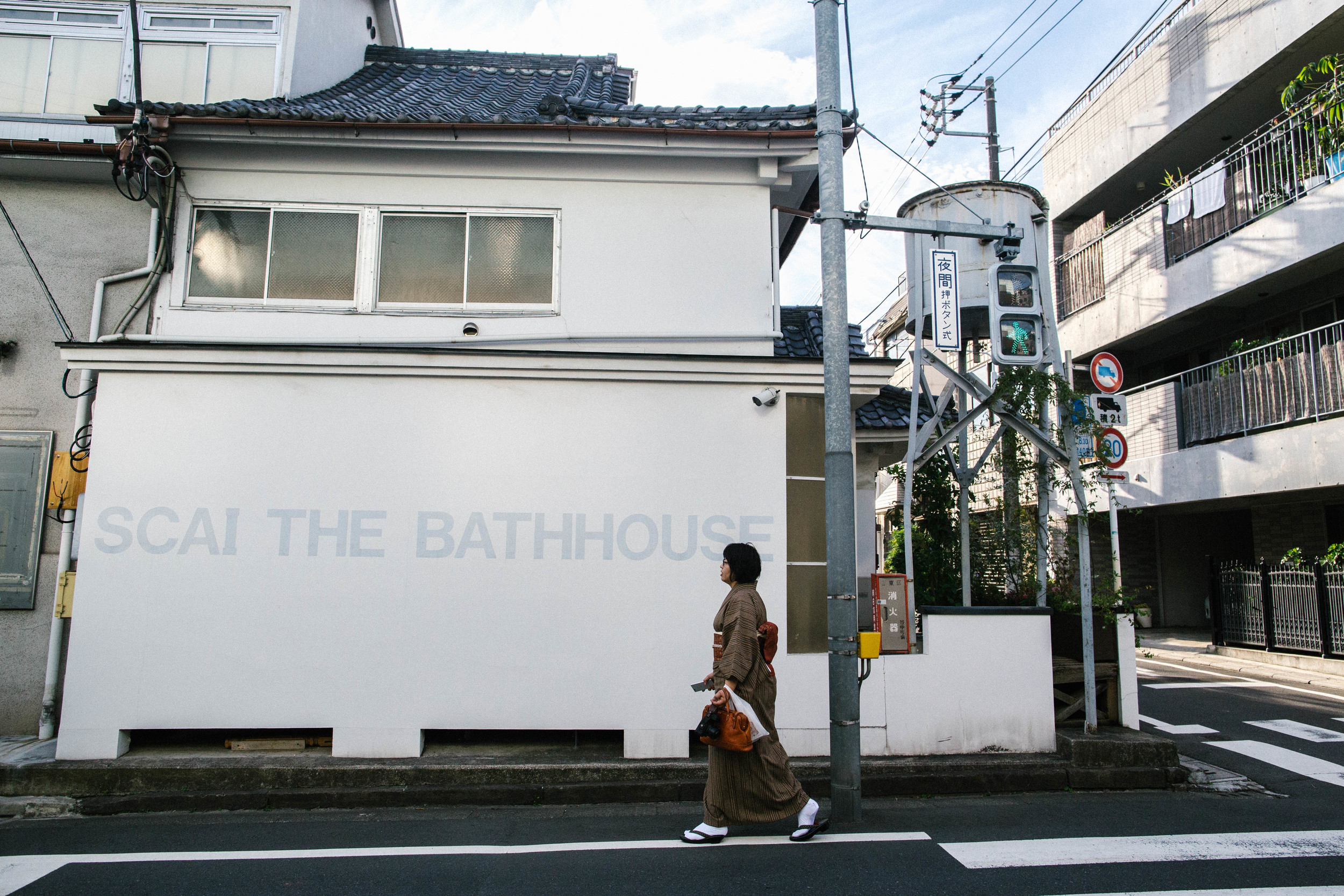 SCAI THE BATHHOUSE