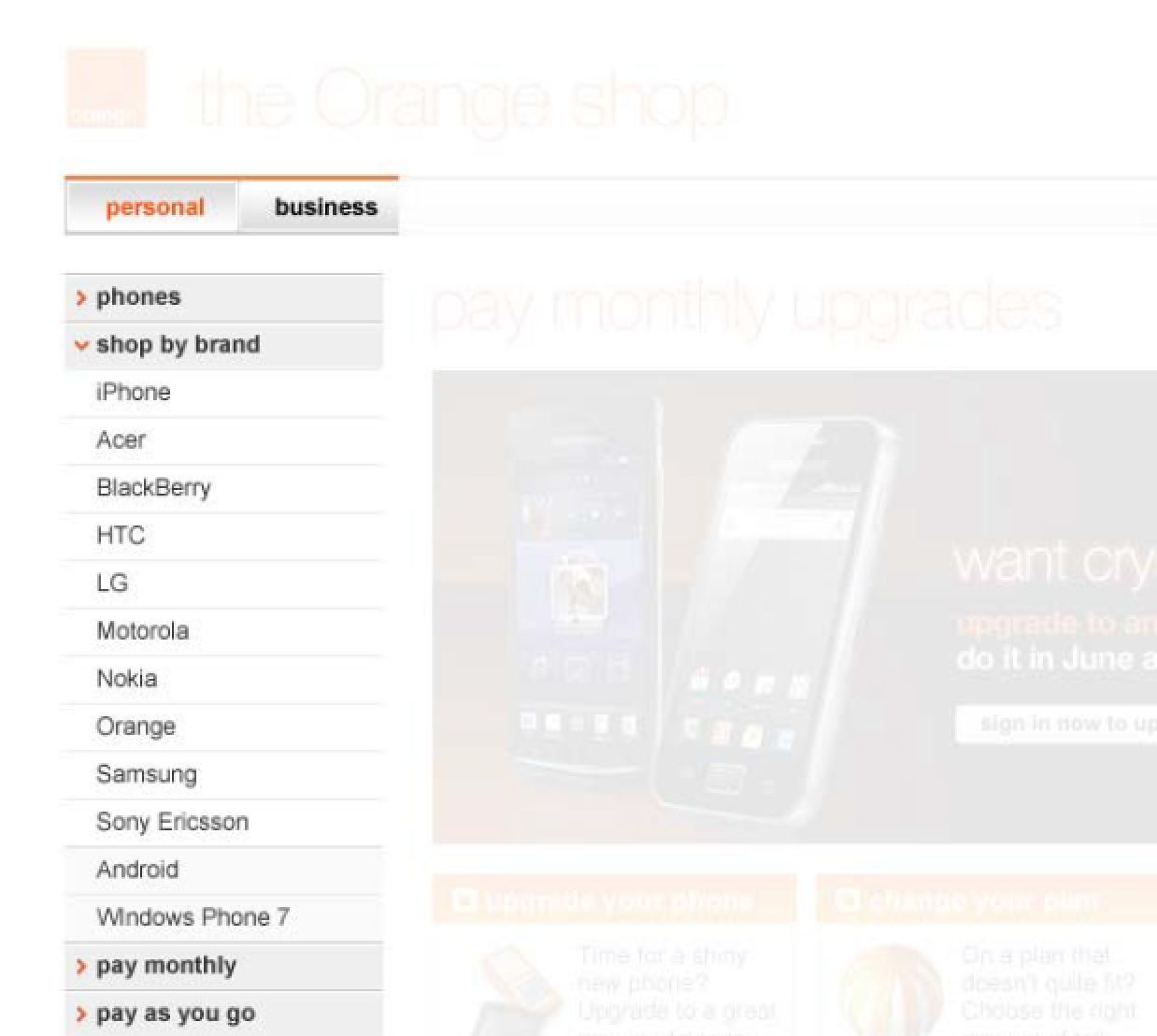 Orange revised nav shop by brand.png