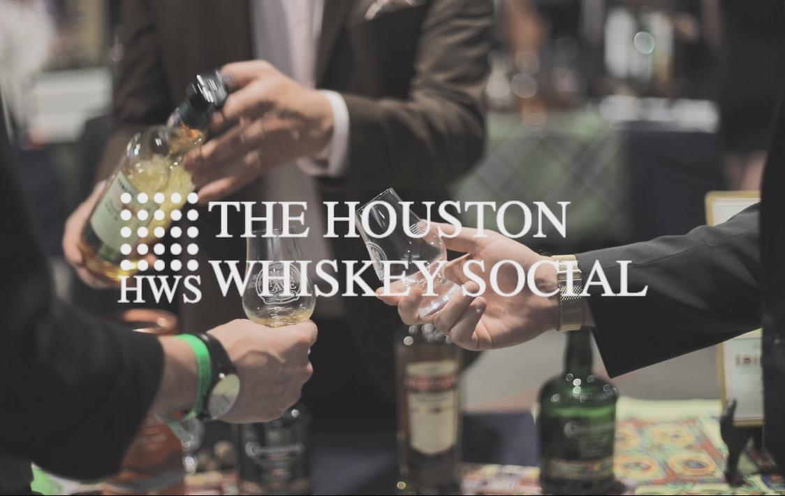 2018 Houston Whiskey Social