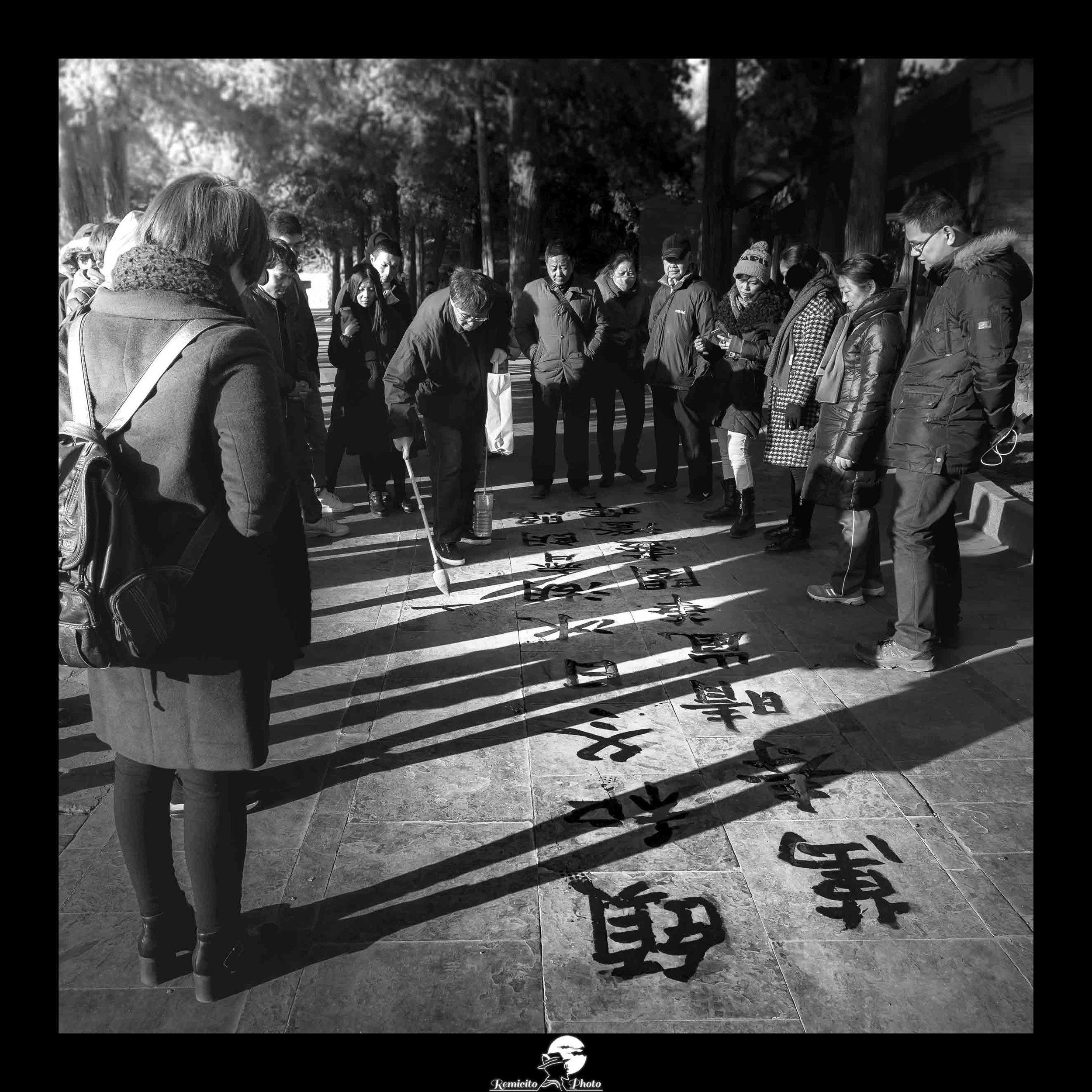 Remicito photo, remicito, image du jour, photo du jour, photo of the day, belle photo écriture chine, belle photo idée cadeau voyage noir et blanc, belle photo noir et blanc chine pékin