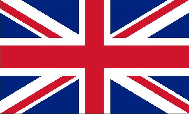 UK remicito