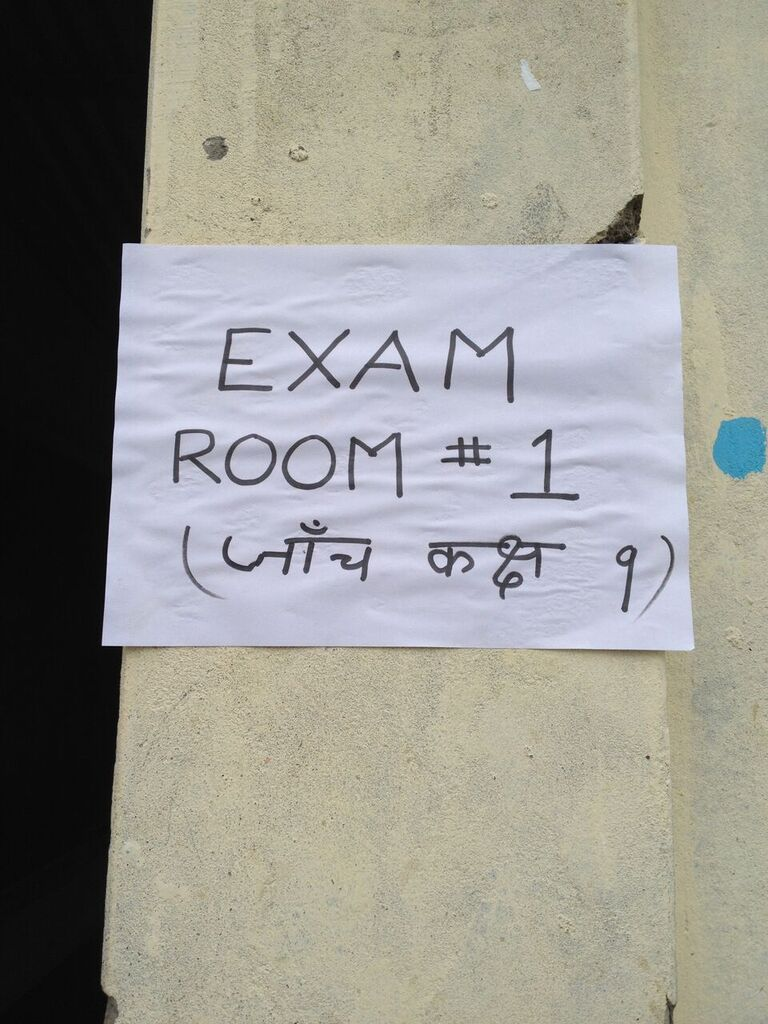 Exam Room #1.jpeg