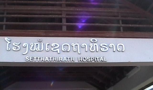 Laos 1.JPEG