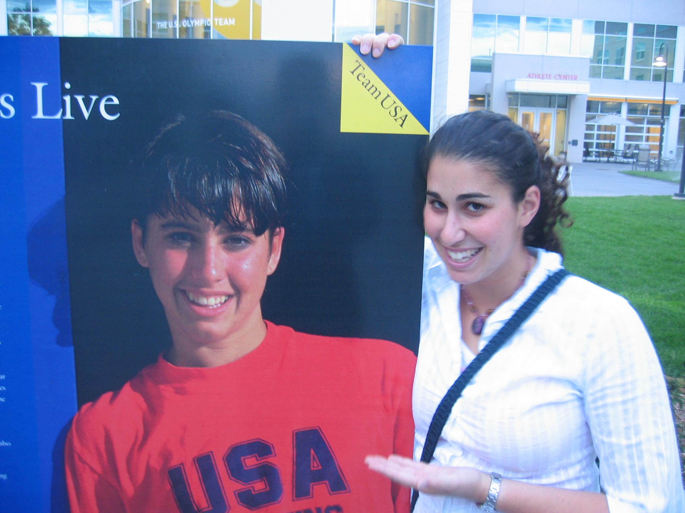 Olympic Training Center 023.jpg