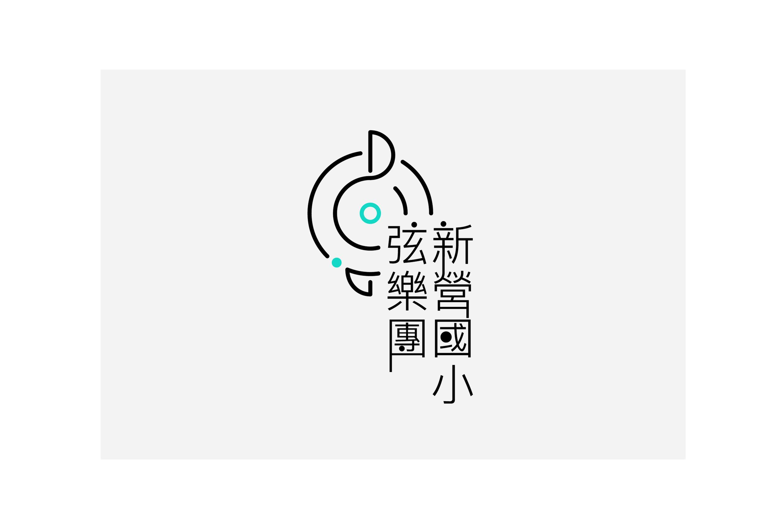 logos and marks_v4_Artboard 40.png