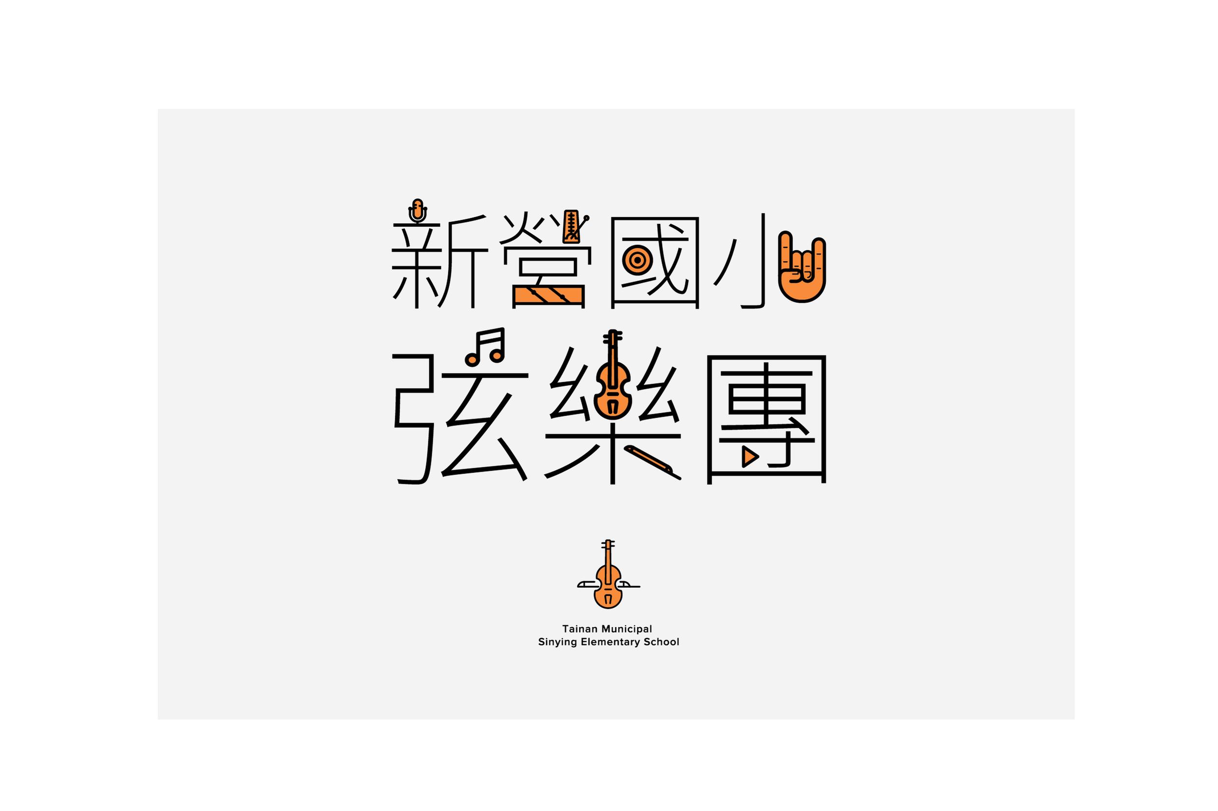 logos and marks_v4_Artboard 42.png