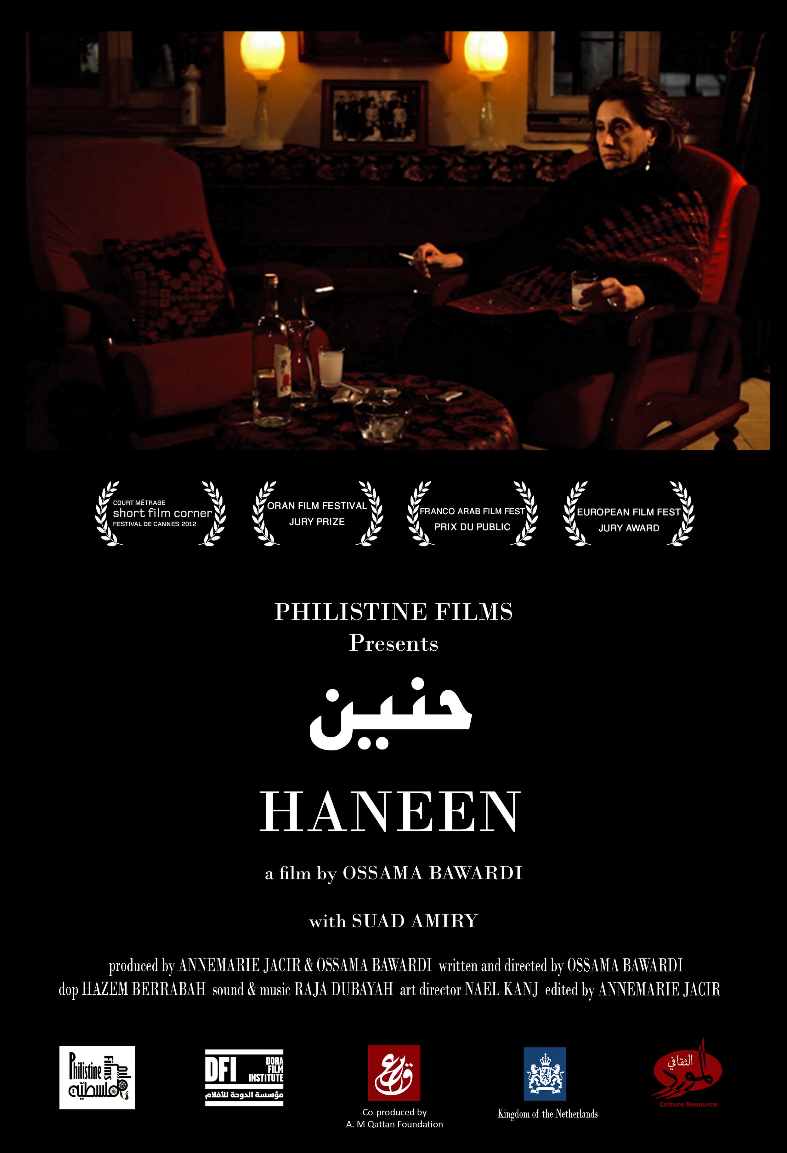 Poster HaneenFinal (2).jpg