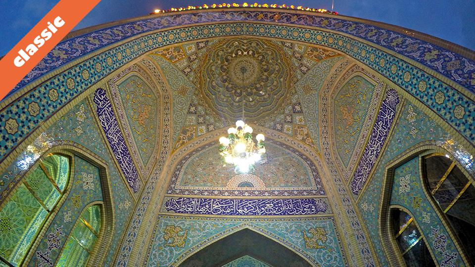 IRAN: TEHRAN, SHIRAZ & ISFAHAN - 6 DAYS