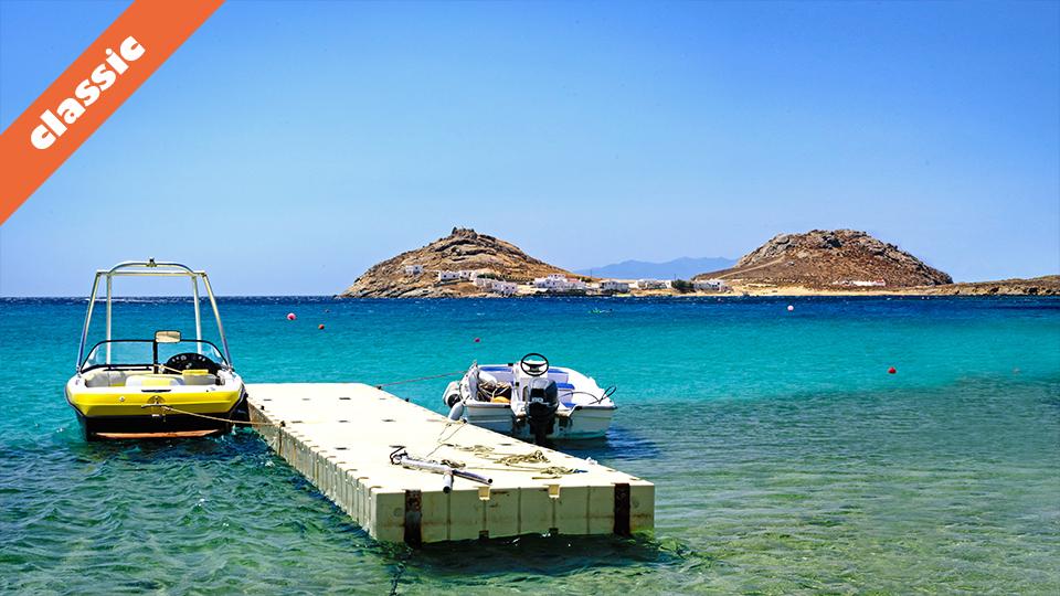 GREECE: ATHENS, MYKONOS & SANTORIN - 7 DAYS