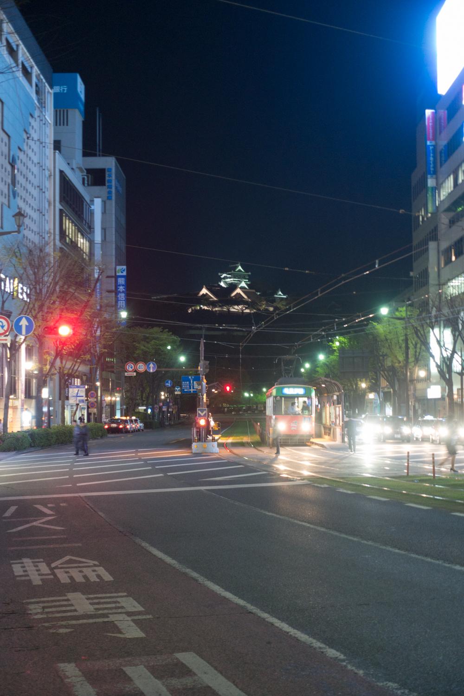 Japan 32