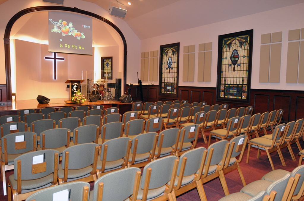 Bethany Church - Well Chapel, Fort Lee, NJ