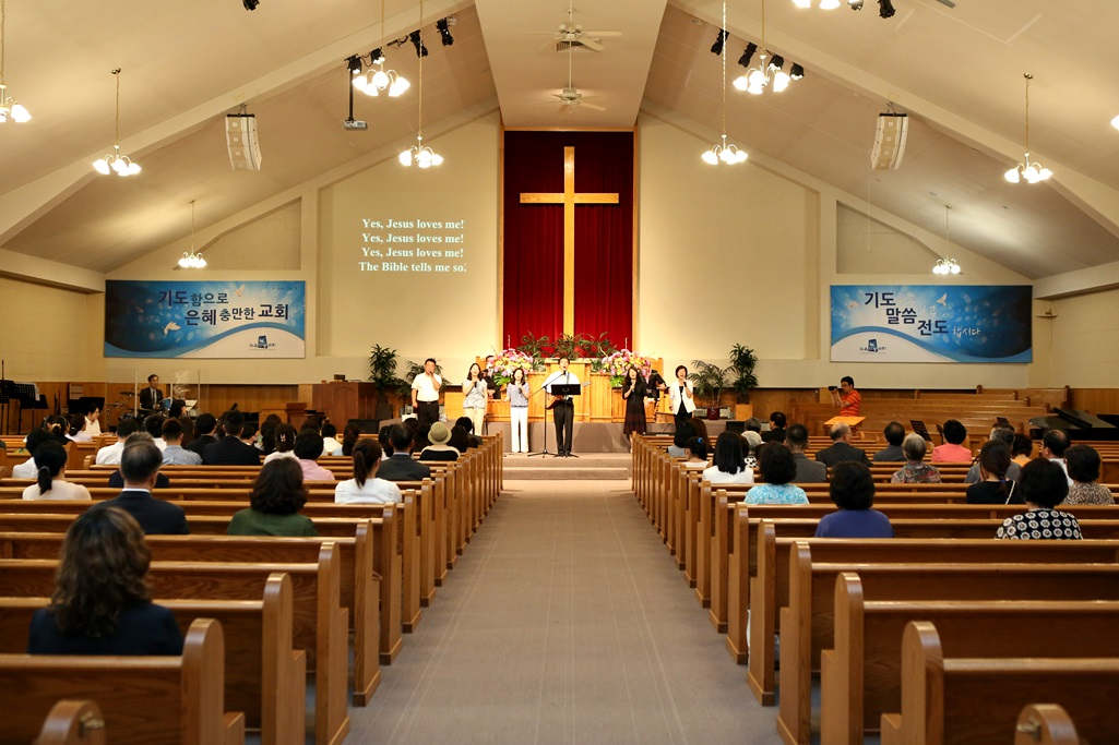 Shin Kwang Church of NY - Main Chapel, Bayside, NY