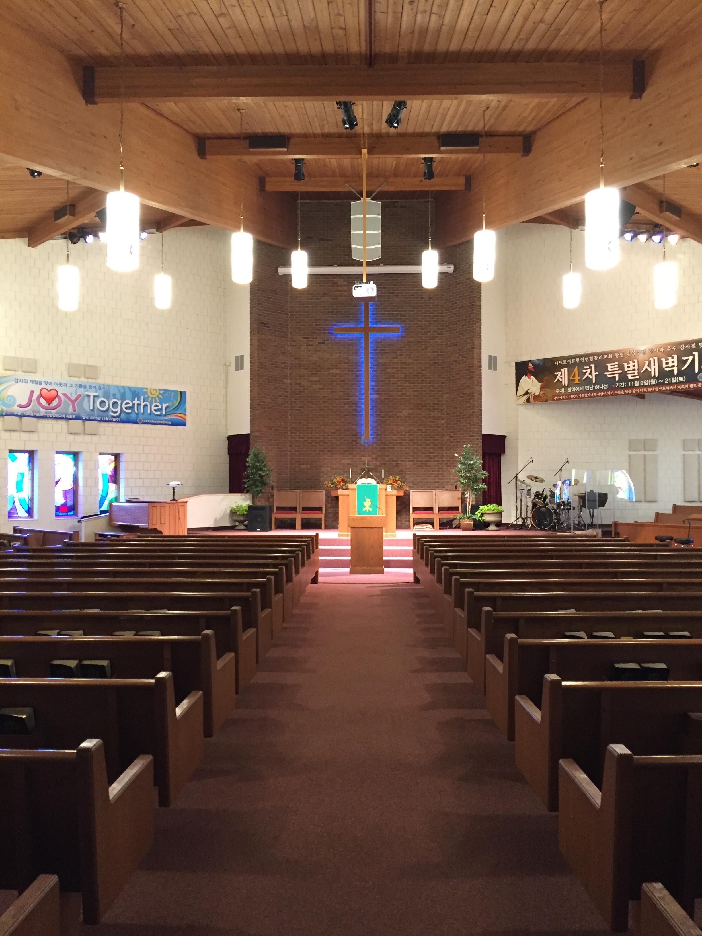 KUMC of Metro Detroit -Main Chapel, Troy, MI