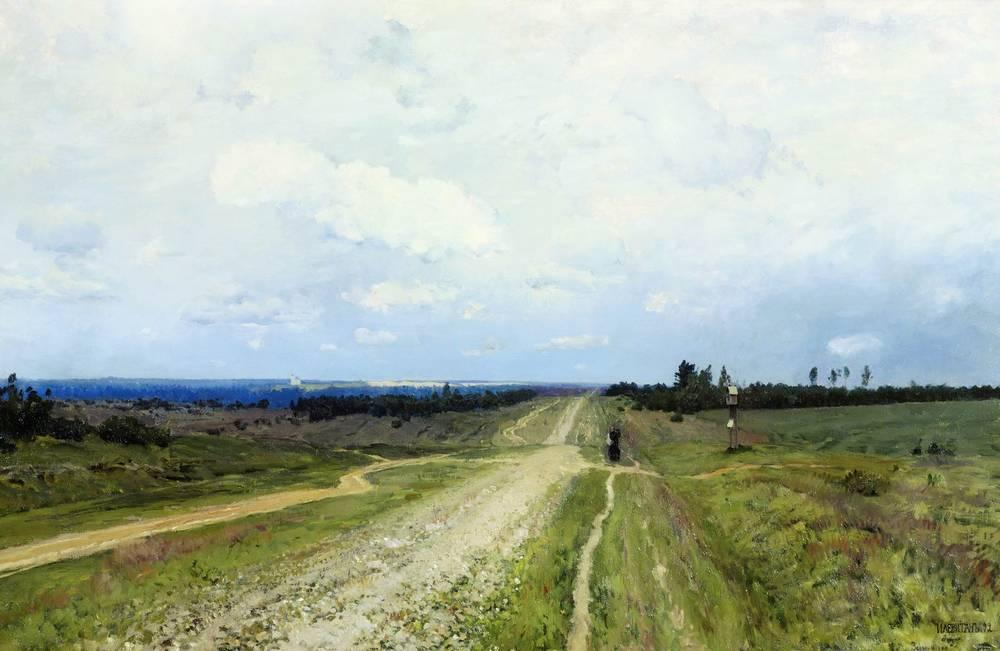"""""""Vladmir's Road"""" by Isaac Levatin"""