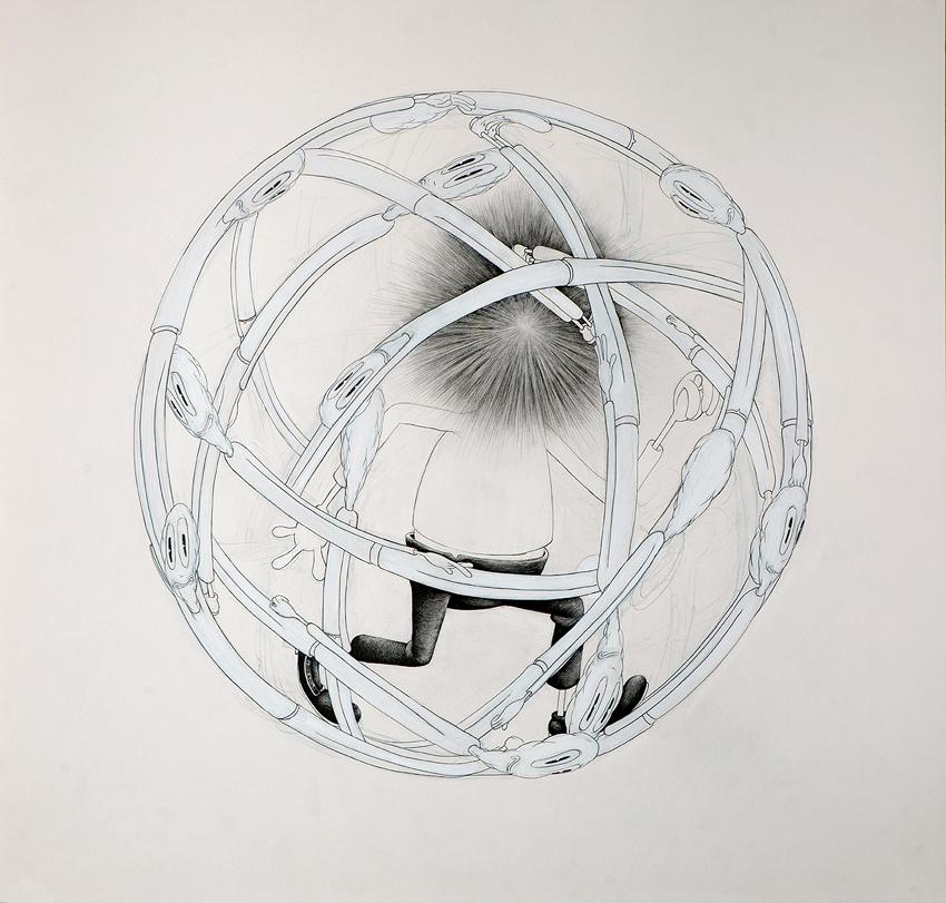 """Weaver"" by Jeff Ladouceur, a Primer Ambassador Artist"