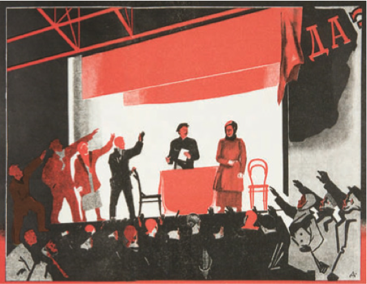 The Soviet Workers Club - Moscow
