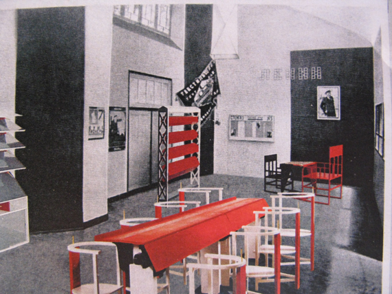Soviet Workers Club - Moscow