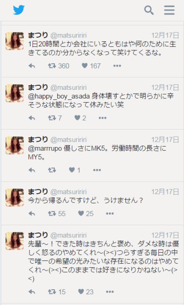 ID_SayoKato_04_WorkTillDie.png