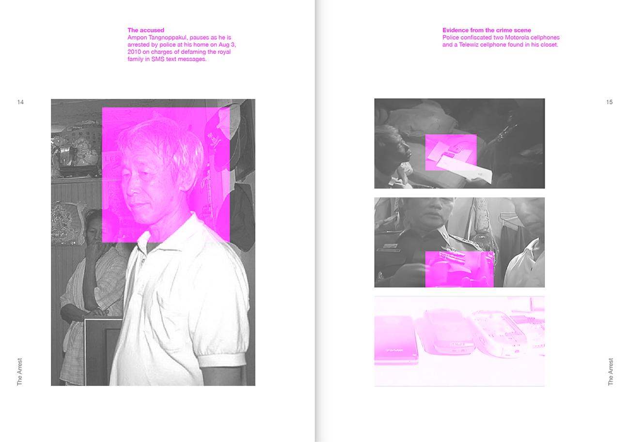 papon_sample-01.jpg