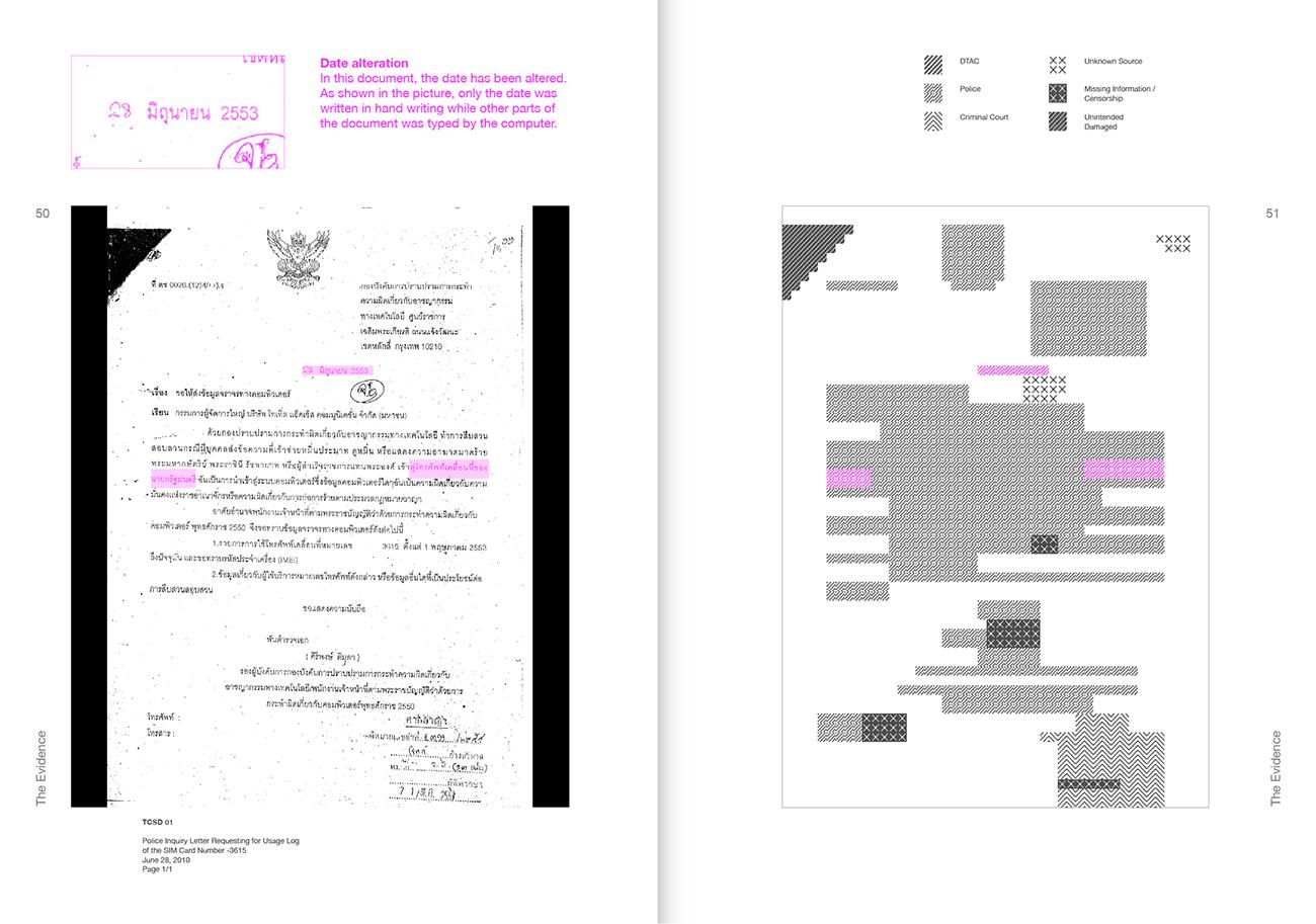 papon_sample-02.jpg