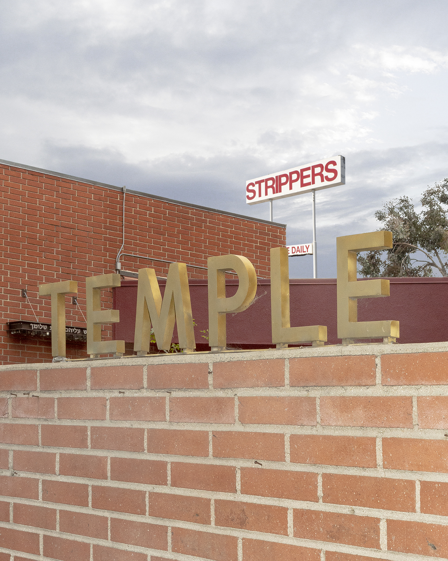 temple-strippers.jpg