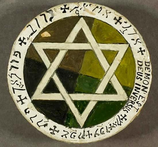 Pentagrama y sello de Yeats