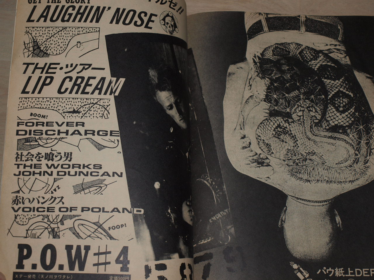 Algunas páginas interiores de  P.O.W.