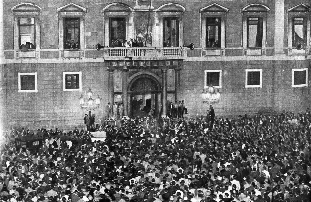 Proclamación del Estat Català