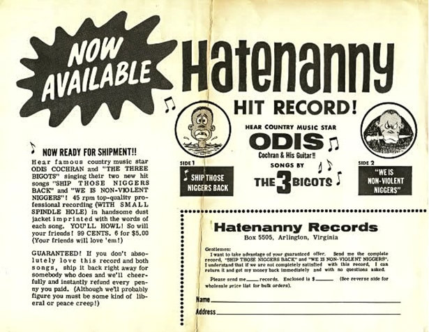 Publicidad de The Hatenanny Records
