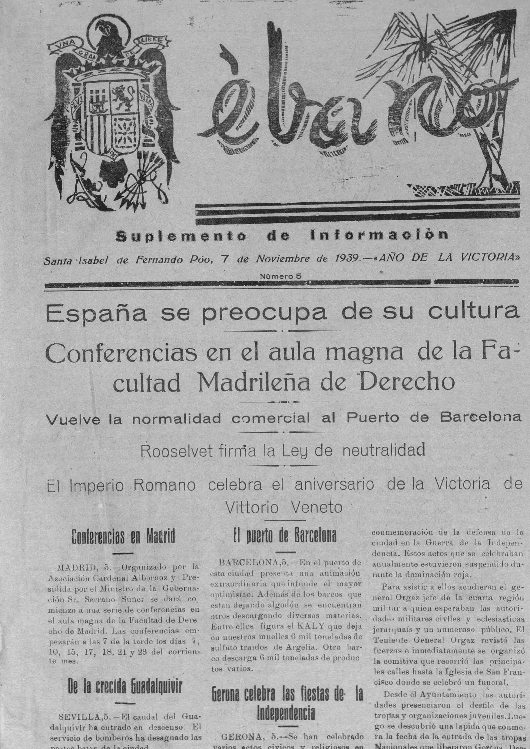 Revista  Ébano , número 5 (noviembre de 1939)