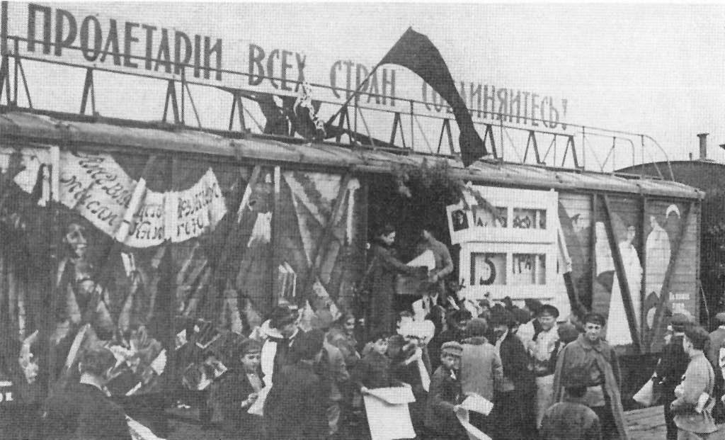 Tren Lenin, uno de los más célebres trenes de agitación soviéticos