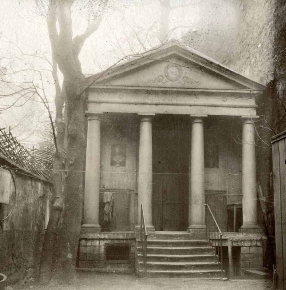 Aspecto de la fachada exterior del Templo a comienzos de siglo