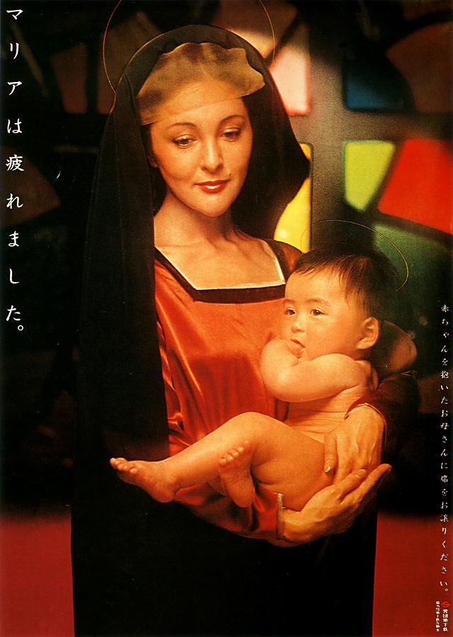 María está abandonada  (diciembre de 1977). Una de las normas más importantes: ceder nuestro asiento a una madre que lleva a su hijo en brazos.