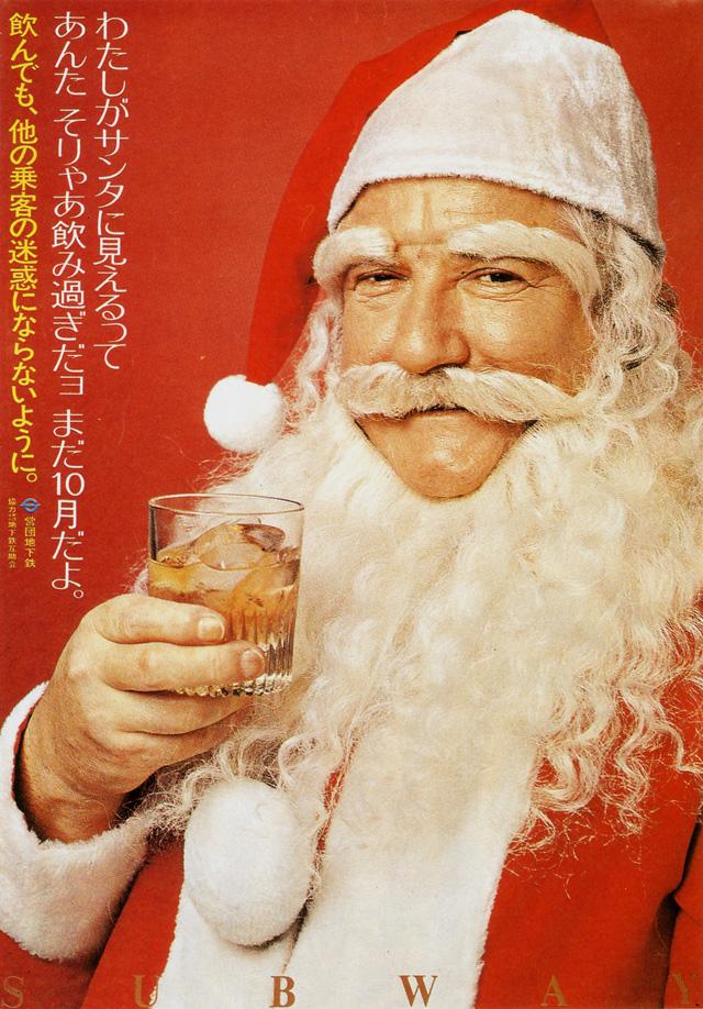 Tienes demasiado para beber  (octubre de 1976). Santa Claus nos advierte sobre evitar ir bebido en el tren.