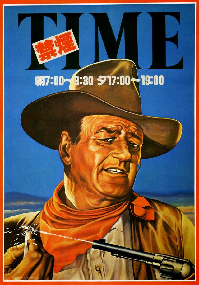 No es la hora de fumar  (noviembre de 1982). John Wayne advierte en el póster que no debemos fumar fuera de las horas permitidas.