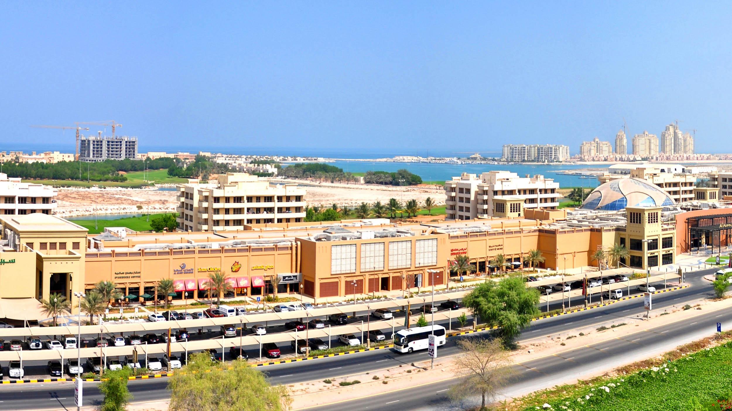 AL HAMRA MALL - Ras Al Khaimah, UAE