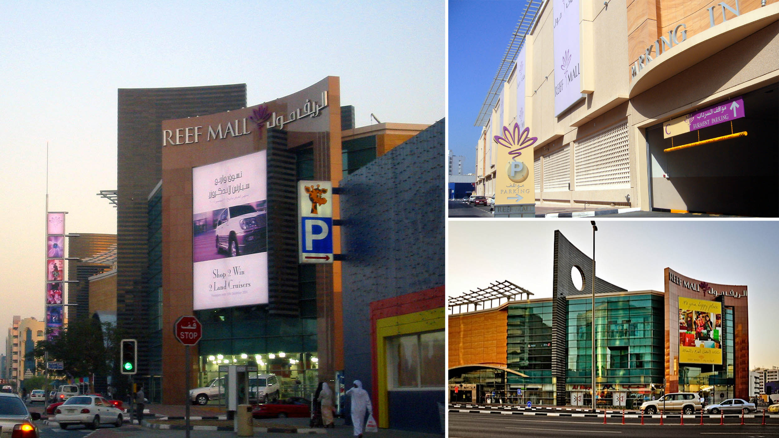 REEF MALL – Dubai, UAE