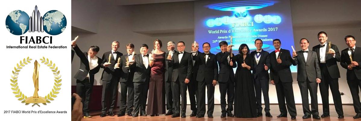 FIABCI Summarecon Mal Bekasi 2017 FIABCI Award 2.jpg