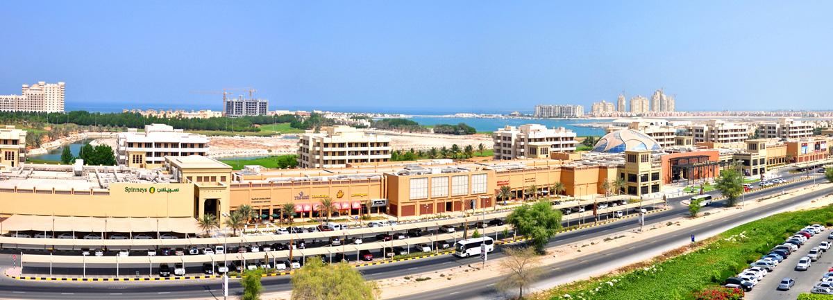 Al Hamra Mall.jpg