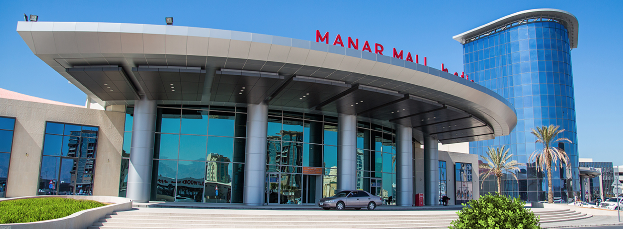 Manar Mall New Entrance By Cadiz.png