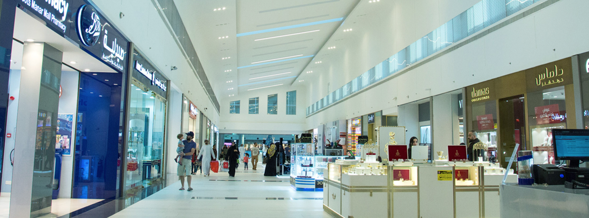 Manar Mall Renovated Interior by Cadiz.png
