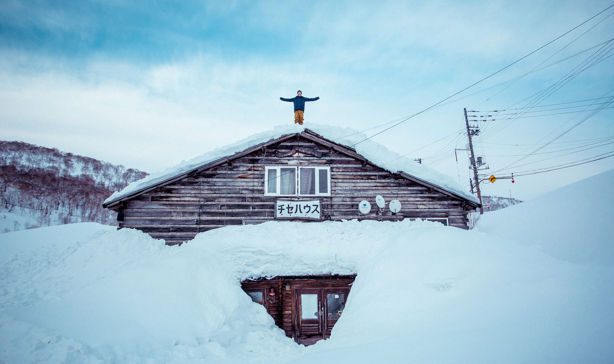 Tracing-Snow-Victor-Heim-Japan-Cover.jpg